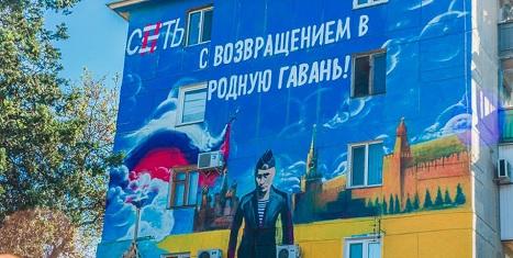"""""""Тут вам не хохляндия"""": россияне требуют от """"недокрымчан"""" заткнутся, их мнение никого не интересует"""