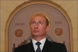 «Православие головного мозга»: российские активисты доказывают, что космоса нет, а земля плоская ФОТО