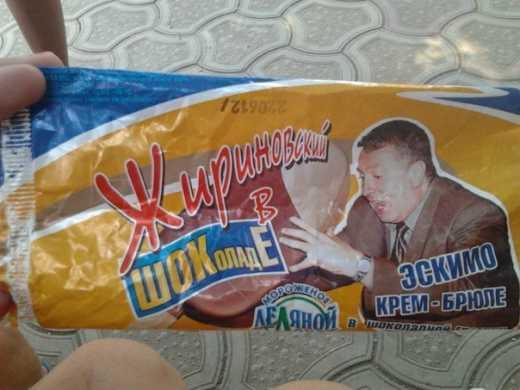 Шоколадный жир :  Жириновский предложил Порошенко отдать ему фабрику в Липецке