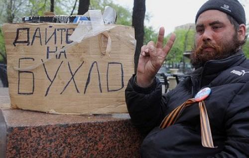 Украинцы заставили нацистов страдать
