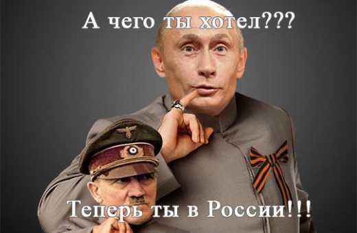Крымская реальность! Не сообщил о украинском гражданстве, заплатил штраф