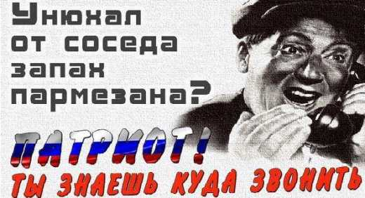 «Чтобы богоносцы не ели с помойки»: В РФ санкционное мясо будут уничтожать хлоркой