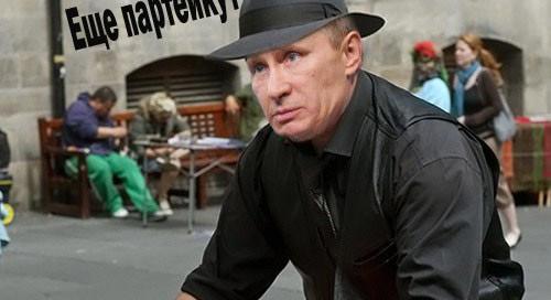 Шулер Володя так и не понял, что его игра окончена!!!
