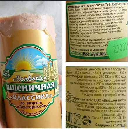 Центр оккупированного РФ Севастополя полностью обесточен - Цензор.НЕТ 8654