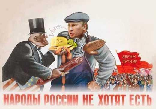 История повторяется: Кремль начнёт процесс голодомора и репрессий в РФ, чтоб очистить общество от врагов народа