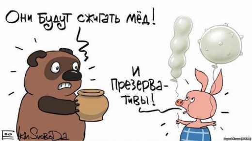 Как хамон Путину вылезет боком