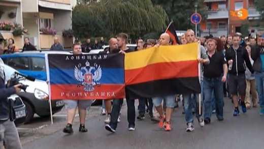 Наследники Гитлера солидарны с бандой ДНР (фото)