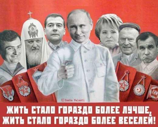 «Путин кастрирует придворную свиту из-за нехватки денег», — Finanzen.net.