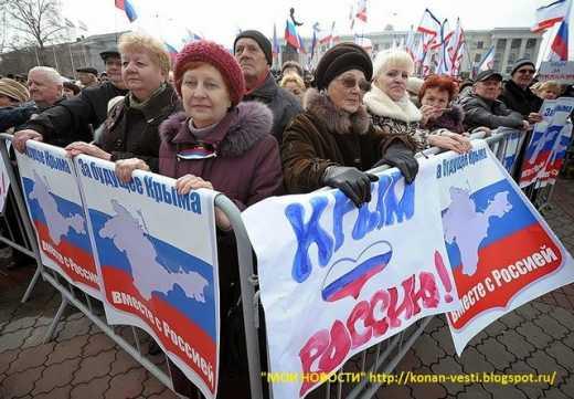 Тутанхомона хоронили дешевле, чем крымскую бабушку, – российский журналист
