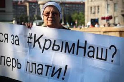 Крымский сервис: Содрали 40 тыс за отдых и еще на 60 тыс ограбили