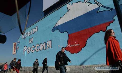 И теперь вы трудяги всей 150-миллионной РФ будете в десятом поте горбатиться на нас, на крымских укропов