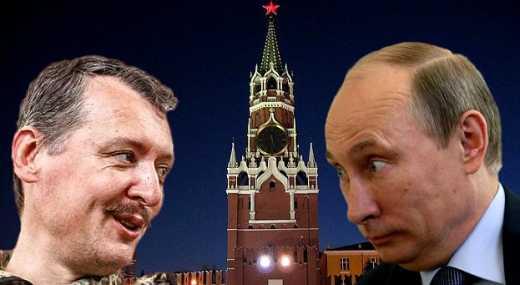 """""""Вот это поворот"""": в США начался трибунал по делу Боинга, обвиняемые Гиркин и руководство России"""