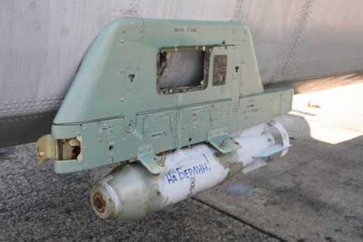 Русские Иваны: Во время учений ВВС РФ использовались бомбы с надписями «На Берлин» и «За Сталина».