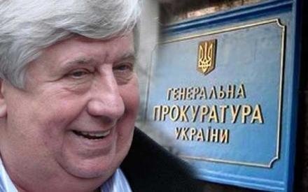 Виктор Шокин развел старых испуганных прокуроров как котят, – блогер