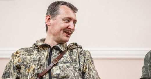 """""""Спасибо СБУ"""": Гиркин может спокойно ехать в Европу, Интерпол его не ищет – депутат"""