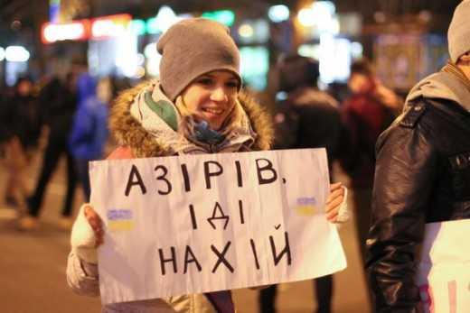 "Блог: ""Киля Бимба – отец украинской демократии"""
