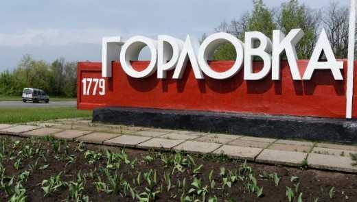 В Горловке началось восстание против ДНР