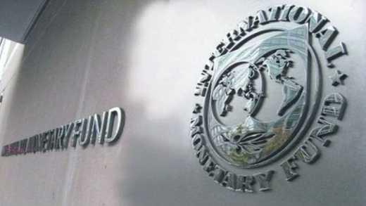 Второй транш от МВФ уже поступает на счета Нацбанка