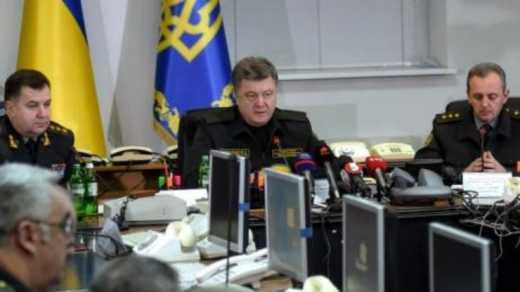 В Киеве экстренно созван Военный кабинет