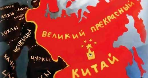 """""""Прихоти хозяев"""": Власти РФ начинают обучать своих граждан китайскому языку"""