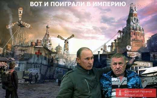 Август. Расеянии предрекают ГКЧП-2. Но, нужен ли он Украине?