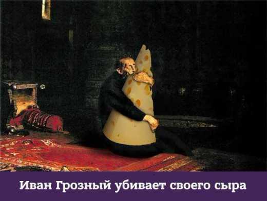 """Российские чиновники уплетают """"санкционные продукты"""" за обе щеки</b>, – Навальный."""