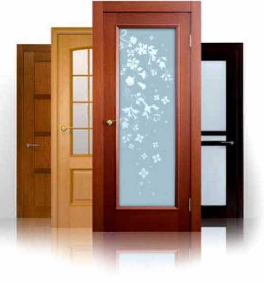 Двери для всех