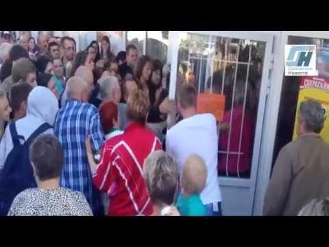 В Орле россияне штурмуют магазин из-за пельменей