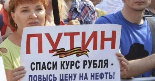 Die Welt: На двойном обвале нефти Россия несется в пропасть