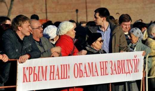 """""""Ватный мирок рухнул"""": Американцам не интересна Россия, они даже не знают где находится Крым"""