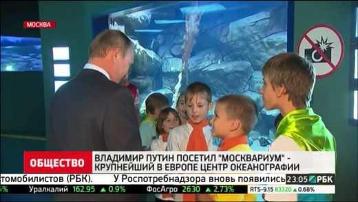 "Мальчик спросил Путина ""Че там у хохлов?"" ВИДЕО"