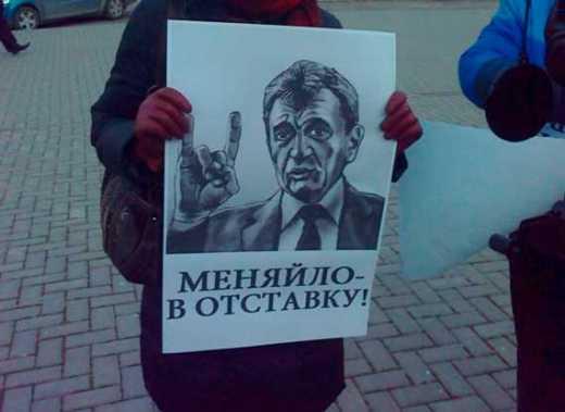 «Вставай страна огромная», – в Севастополе начинается народный бунт против наместника Путина