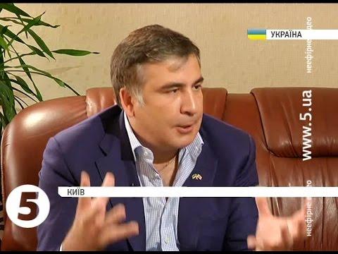 Неугомонный Михо! Саакашвили хочет перехватить в РФ грузы, которые идут из Китая в ЕС ВИДЕО
