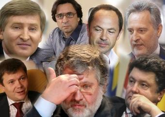 Пожизненное с конфискацией или почему украинские олигархи не рассказывают как стали успешными