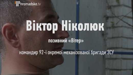 «Ополченцев» осталось мало в Луганской области, воюют российские военные – командир девяносто второй