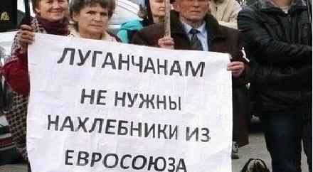 Хорошие новости из Сухума: Россия не возьмёт лугандонцев на довольствие