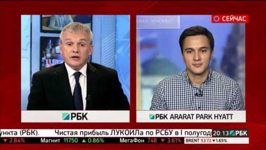 Падение рубля. Всё только начинается.. (ВИДЕО)