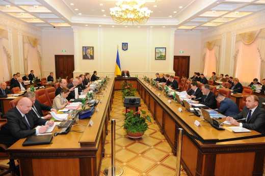 Заседание украинского правительства будет транслироваться через Youtube