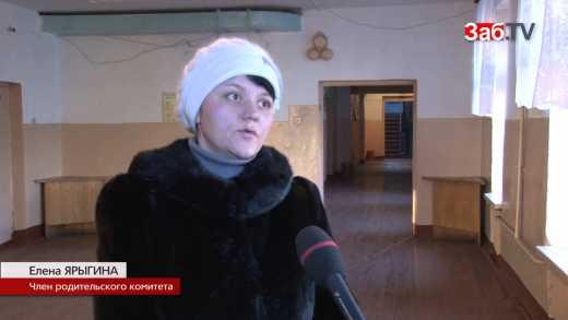 Пока Кремль выбрасывает миллионы на войну в Донбассе, в Забайкалье дети ходят в туалет прямо в классе ВИДЕО