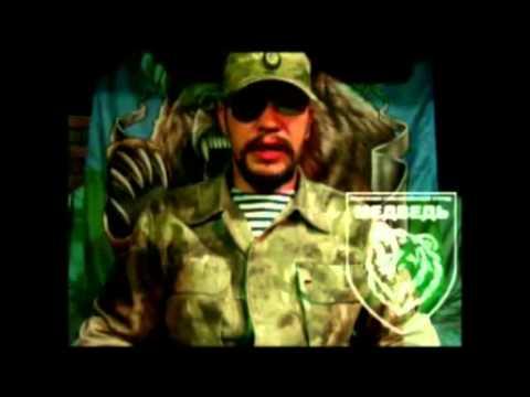"""Позывной """"Пенза"""" просит рефрижератор для вывоза трупов российских боевиков с территории Украины"""
