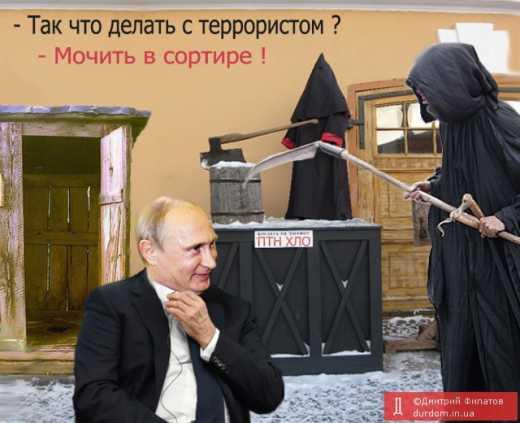 В Кремле появился человек, подсиживающий Путина и готовый примириться с Западом