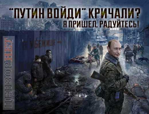 На оккупированный Донбасс надвигается голод