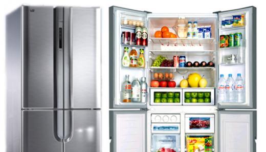 Большое спасибо за качественный ремонт холодильника