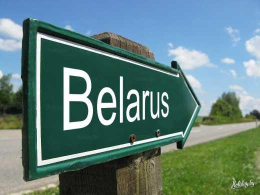 Кремль готовит свержение Лукашенко и захват Беларуси?