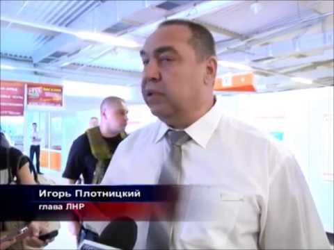 В Луганске ноу-хау в бизнесе – Плотницкий отжал супермаркет, переименовал и заново открыл (видео)