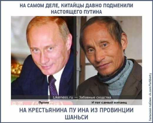 МИД Великобритании: Россия должна вывести войска и прекратить вооружать сепаратистов - Цензор.НЕТ 7397