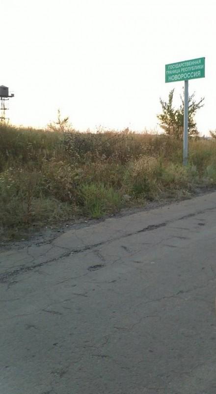 Россия построила забор на границе с Луганской областью