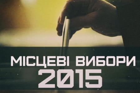 «Дивні» партії ідуть на вибори