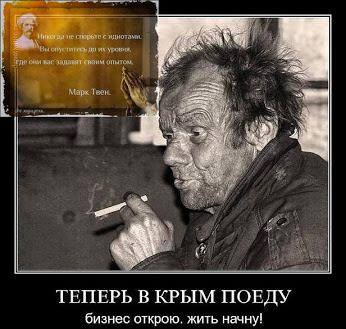 За год на Московии количество живущих за чертой бедности увеличилось почти на 3 миллиона