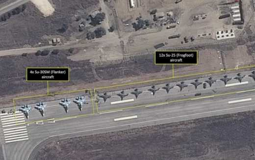 Ихтамнет-2: Пентагон опубликовал фото российской армии в Сирии